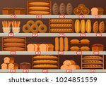 stall or stand at baker shop or ... | Shutterstock .eps vector #1024851559