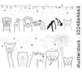 animal cartoon set isolated on... | Shutterstock .eps vector #1024864663
