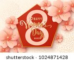 8 march celebration background... | Shutterstock .eps vector #1024871428