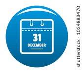 calendar thirty first december...