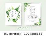 Wedding Floral Watercolor Styl...