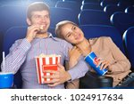 happy beautiful loving couple... | Shutterstock . vector #1024917634