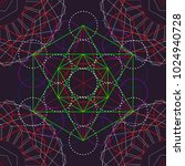 seamless trendy metatrons cube  ... | Shutterstock .eps vector #1024940728