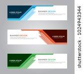 abstract modern banner... | Shutterstock .eps vector #1024943344