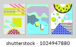 set of vector abstract... | Shutterstock .eps vector #1024947880