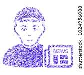 grunge news reader rubber seal... | Shutterstock .eps vector #1024956088