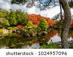 Beautiful Landscape In Japanes...