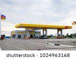 krasnodar  russia   june 1 ... | Shutterstock . vector #1024963168