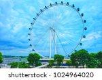 a ferris wheel in singapore | Shutterstock . vector #1024964020