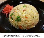 Chahan On A Black Dish With...
