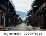 takayama  japan   10 february... | Shutterstock . vector #1024975318
