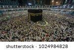 makkah  mecca   saudi arabia  ...   Shutterstock . vector #1024984828
