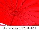 umbrella background   texture | Shutterstock . vector #1025007064