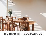 table and chair wood in white...   Shutterstock . vector #1025020708