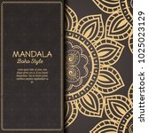 color mandala decorative icon | Shutterstock .eps vector #1025023129