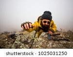 living conditions of man in... | Shutterstock . vector #1025031250