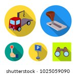 transmission handle  tow truck  ... | Shutterstock .eps vector #1025059090