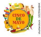 cinco de mayo festival poster... | Shutterstock .eps vector #1025064844