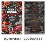 meat house sketch menu design... | Shutterstock .eps vector #1025064856