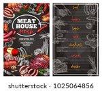 meat house sketch menu design... | Shutterstock .eps vector #1025064856