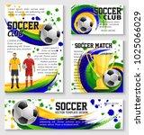soccer club or football sport... | Shutterstock .eps vector #1025066029