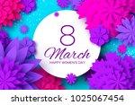 ultra violet pink paper cut... | Shutterstock .eps vector #1025067454