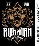 russian bear vector art.... | Shutterstock .eps vector #1025114149