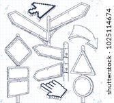 set of empty pointers  arrows... | Shutterstock .eps vector #1025114674