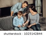 put it down. pleasant young... | Shutterstock . vector #1025142844