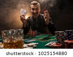 handsome poker player with two... | Shutterstock . vector #1025154880