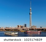scenery of sumidagawa river on... | Shutterstock . vector #1025174839