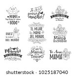 spanish mother day greeting | Shutterstock .eps vector #1025187040
