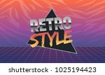 poster in retro style. retro... | Shutterstock .eps vector #1025194423