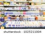 defocused blur of row of fresh... | Shutterstock . vector #1025211004