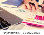 close up accountant or banker... | Shutterstock . vector #1025223538