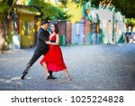 argentine tango dancer couple...