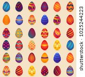easter eggs seamless pattern.... | Shutterstock .eps vector #1025244223