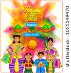 illustration for happy holi... | Shutterstock .eps vector #1025249470