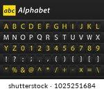 abc english alphabet table... | Shutterstock .eps vector #1025251684