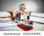 attention paperwork corporate... | Shutterstock . vector #1025253490