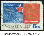 soviet union   circa 1967  a... | Shutterstock . vector #102525719