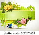 banner design with leaf ...