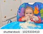 9 month children  eating pasta... | Shutterstock . vector #1025333410