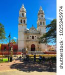 campeche mexico   january 1 ... | Shutterstock . vector #1025345974