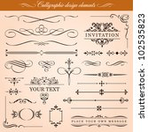 vector set  calligraphic design ... | Shutterstock .eps vector #102535823