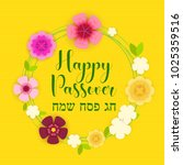happy passover  happy passover... | Shutterstock .eps vector #1025359516