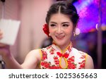 portrait beautiful asian woman... | Shutterstock . vector #1025365663