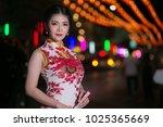 portrait beautiful asian woman... | Shutterstock . vector #1025365669