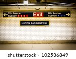 Nyc Penn Station Subway...