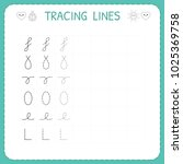 trace line worksheet for kids.... | Shutterstock .eps vector #1025369758